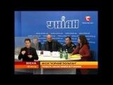 Cюжет о пресс-конференции «Черный тюльпан» на телеканале СТБ