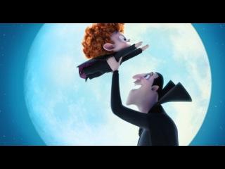 «Монстры на каникулах 2» (2015): Трейлер №2 (дублированный) / http://www.kinopoisk.ru/film/716891/