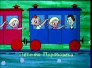 детские песни Тратата