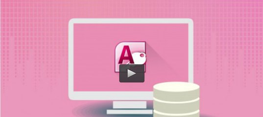 Wall vk coupon microsoft access 2010 tutorial learn at your own pace udemy coupon 80 off fandeluxe Choice Image