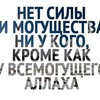 Джаннат Ти