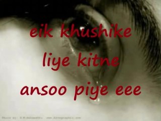 mksingh..Heart Touching Hindi Sad Song Yaad Aye Woh Din With Lyrics