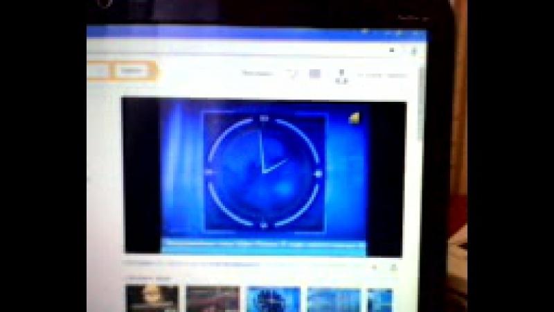 отрывок часов рбк 12 09 2006