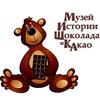 Музей Истории Шоколада и КАкао  (МИШКА)