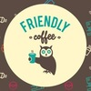 Friendly Coffee - Фрэндли Кофе - Кофе с собой