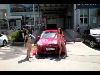 Автомойка с девушками