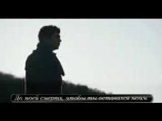 vidmo_org_TURKISH_LOVE_zcan_Deniz_amp_Fahriye_Evcen_-_Sen_yarim_idun_Evim_Sensin_russkie_subtitry__448555.4(1)