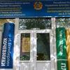 Biblioteki Almaty