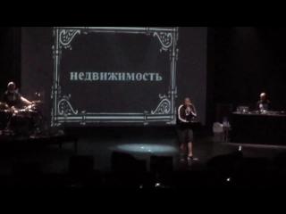 Застрахуй братуху) - Ноггано Санкт-Петербург клуб А2 18 апреля 2015 г.