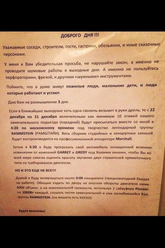 Роман Ракитин | Красноярск