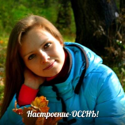 Алёна Щеголева