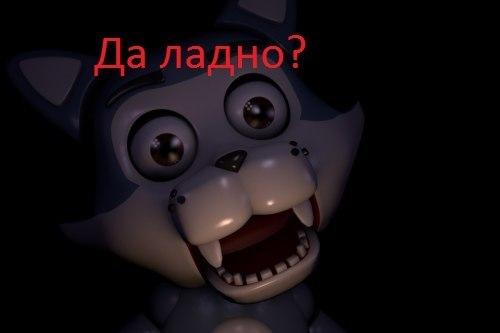 Донцова читать путеводитель по лукоморью читать онлайн