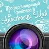 Фотограф СПб