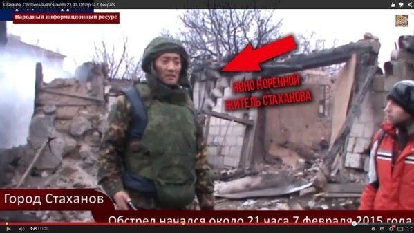 У России особая ответственность за выполнение Минских договоренностей, потому что она поддерживает сепаратистов на Донбассе, - Столтенберг - Цензор.НЕТ 1298