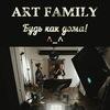 ART FAMILY: изучаем Photoshop