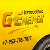 "Автосервис (СТО) ""G-ENERGY"" Новосибирск"