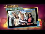 Участники Вечерней программы Дня города Лариса Писмерова и вокал-бэнд REC.TIME