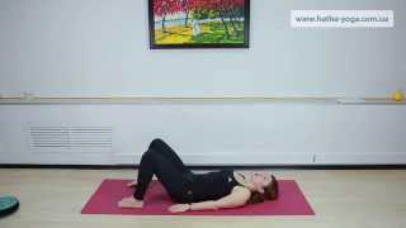 Здоровая спина за 10 минут: домашние упражнения для расслабления мышц спины. Yogalife