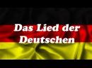 Lied der Deutschen / Гимн Германии / Anthem of Germany / Гімн Німеччини