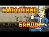 Fallout Shelter - ОБНОВЛЕНИЕ! Что нового?! ( ANDROID )