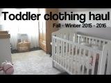 Как одеть ребенка стильно. Осень - зима 2015 -2016