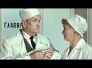 Высоцкий - Дорогая передача (Редкая запись)