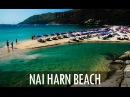 Nai Harn Beach Phuket, Thailand, Phuket - Смотреть Пляж Най Харн Пхукет