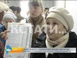 Взяли на испуг - тысячи нижегородцев, напуганные угрозами отключения газа, атакуют нижегородоблгаз.