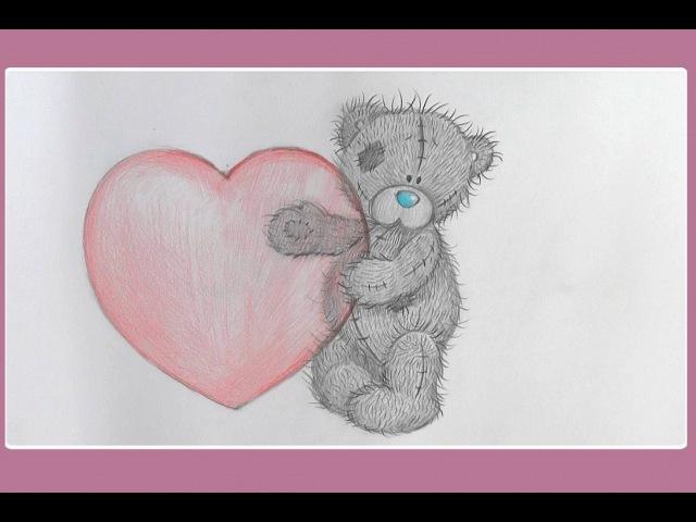 Как нарисовать мишку ТЕДДИ с сердечком на ДЕНЬ СВЯТОГО ВАЛЕНТИНА   Art School