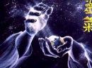 Наша Вселенная Медитация  Кундалини - рейки  настройки