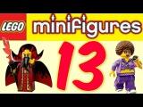 Распаковка Минифигурок Лего | 13 серия | 1й выпуск