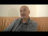 Интервью Жана Беккио о конференции