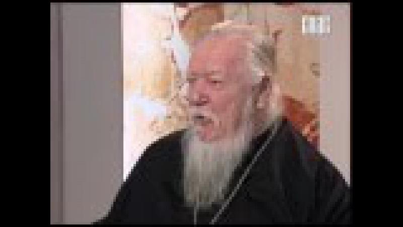 Протоиерей Дмитрий Смирнов: диалог с Виктором Аксючицем (ноябрь 2012)