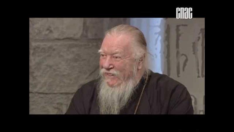 Протоиерей Дмитрий Смирнов: диалог с Виктором Аксючицем (май 2014)