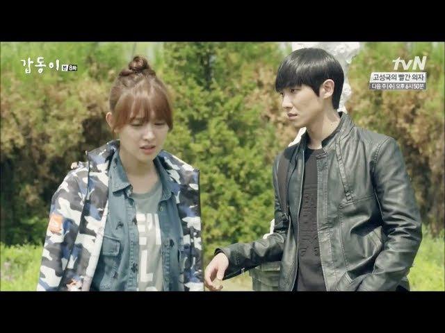 MV Gap Dong OST - Time [ Ryu Tae Oh Ji UI ]