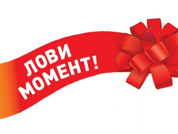 Недорогая обувь до 15 рублей - скидки, акции