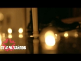 Стас Михайлов - Джокер - YouTube
