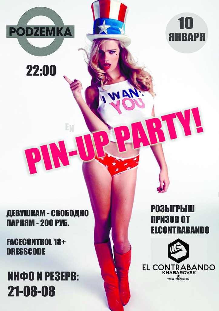Афиша Хабаровск 10 января / PIN-UP PARTY! @ PODZEMKA BAR