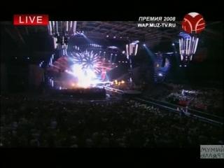 Мумий Тролль - Банды. Премия Муз-ТВ 2008