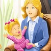 Успешные мамы - счастливые дети. Смолл Сити