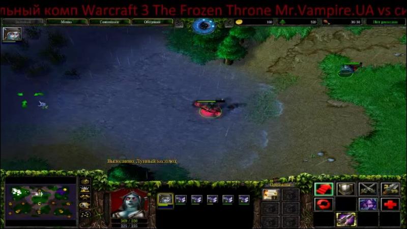 warcraft 3 frozen throne battle net патч