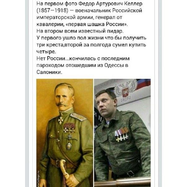 Порошенко присвоил звание генерал-майора командующему ВДВ Забродскому - Цензор.НЕТ 2876