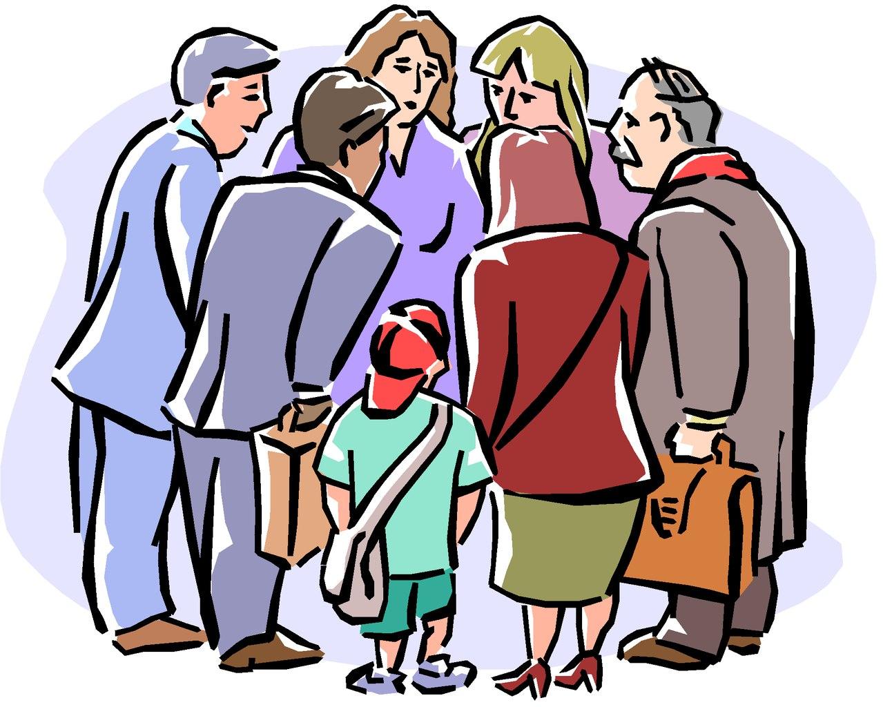 Как хорошо что есть семья родительское собрание