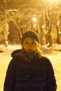 Анастасия Астраханцева