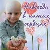 Лилиан Урсу, наш любимый ангелочек!!!
