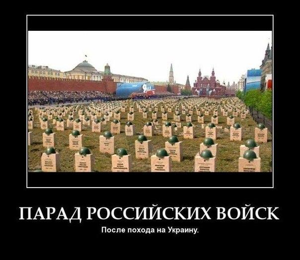 Бакулин, Литвин и другие - ЦИК признала еще семерых депутатов избранными в Раду - Цензор.НЕТ 9090