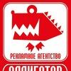 "Рекламное агентство ""АЛЛИГАТОР"""