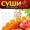 Суши Wok, Суши Вок (официальная группа)