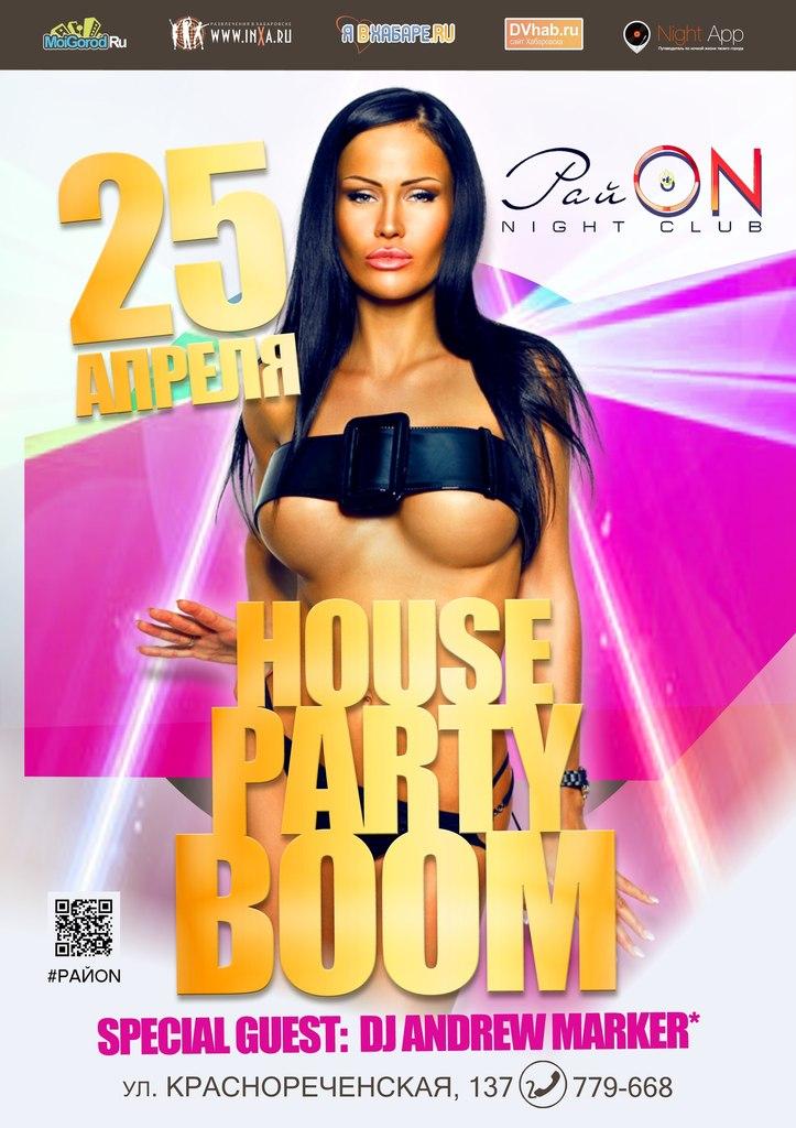 Афиша Хабаровск 25 Апреля / House Boom Party / РайON