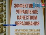 Вместо офисов выбирают заводы. В Челябинской области — новая мода на профессии.